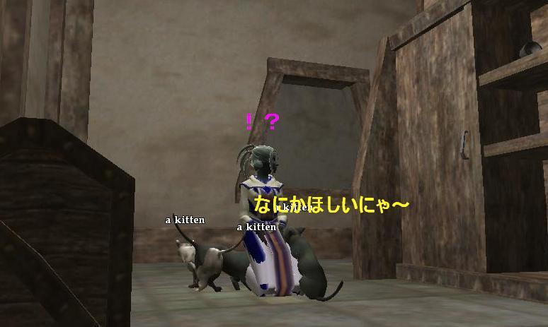 EQ2_23話_Screenshot02