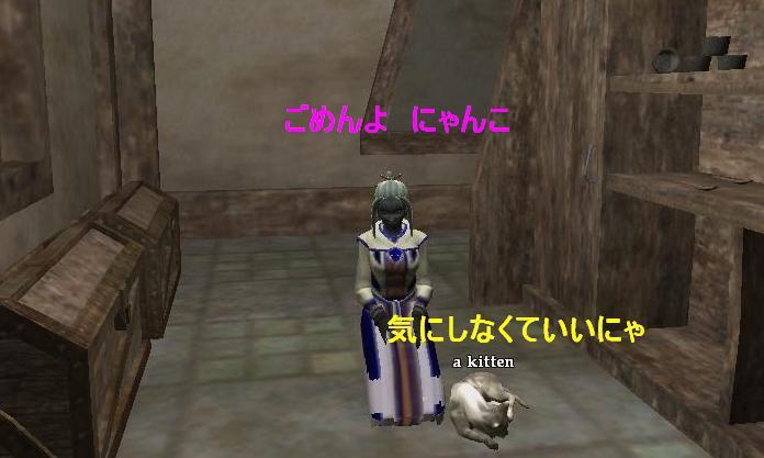 EQ2_23話_Screenshot03