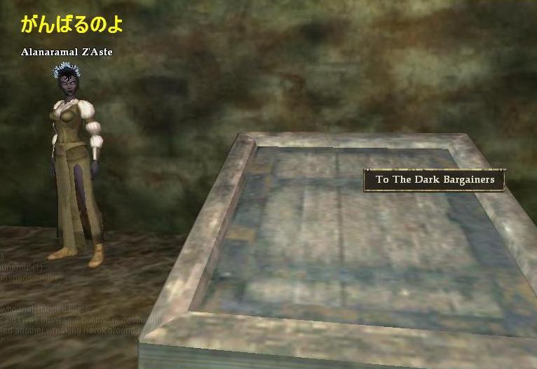 EQ2_24話_Screenshot02