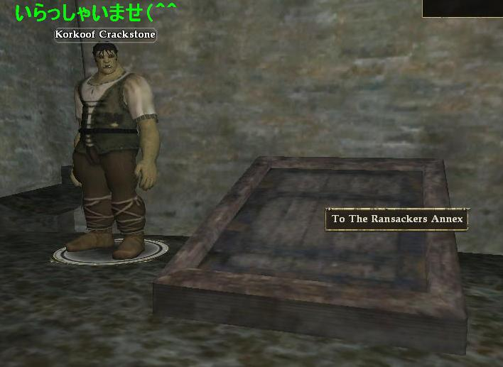 EQ2_24話_Screenshot03