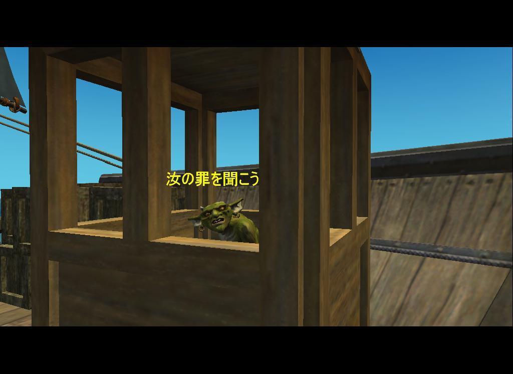 EQ2_2話_Screenshot04