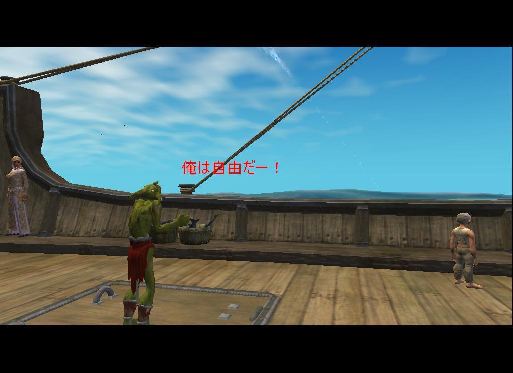 EQ2_2話_Screenshot07