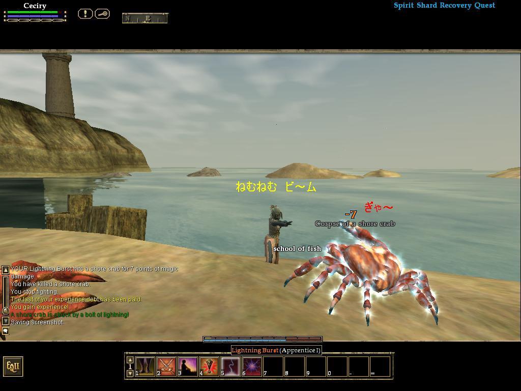EQ2_3話_Screenshot04