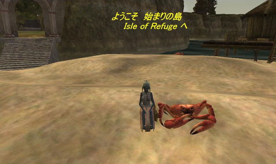EQ2_3話_Screenshot01