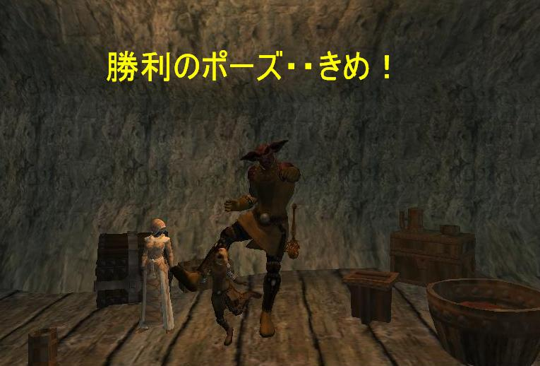 EQ2_6話_Screenshot05