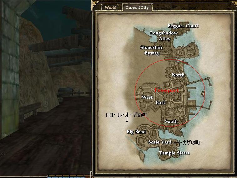 EQ2_7話_Screenshot01