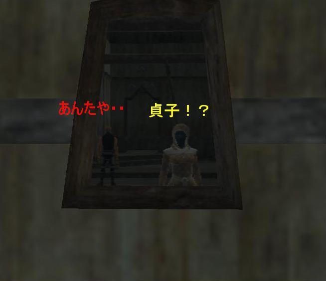 EQ2_7話_Screenshot03