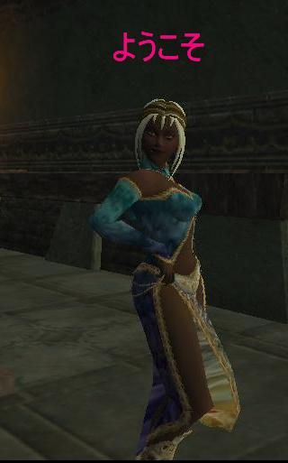 EQ2_8話_Screenshot01