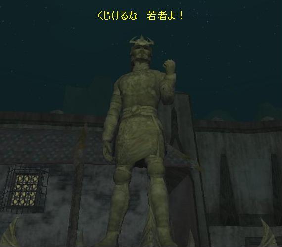 EQ2_9話_Screenshot03