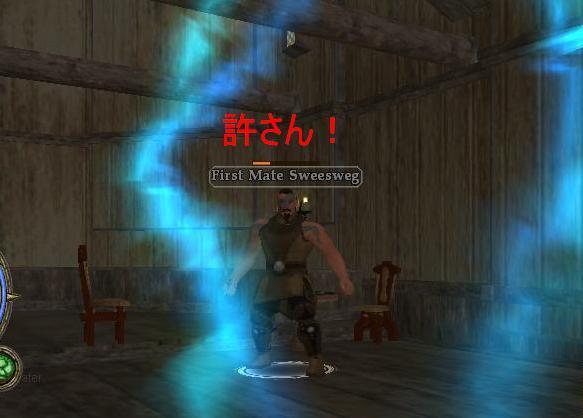 EQ2_9話_Screenshot06
