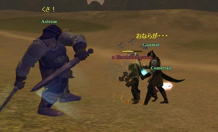 EQ2_10話_Screenshot01