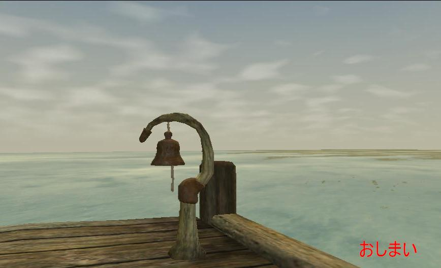 EQ2_6話_Screenshot06