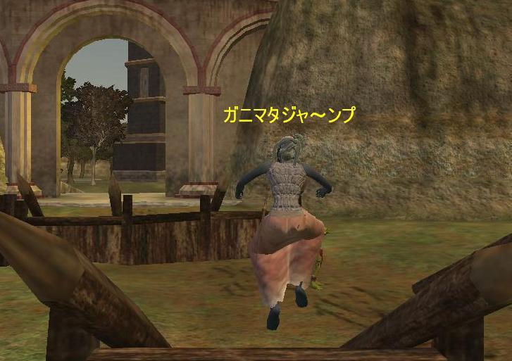 EQ2_5話_Screenshot01