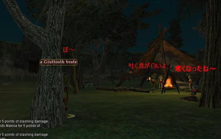 EQ2_5話_Screenshot05