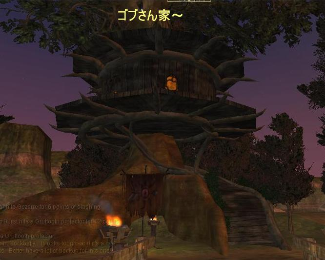 EQ2_6話_Screenshot02