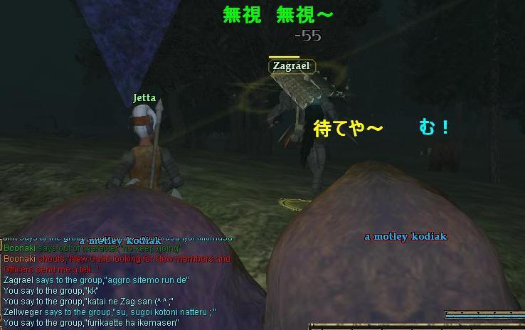 EQ2_38話_Screenshot06