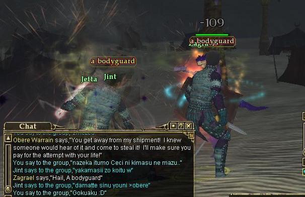EQ2_38話_Screenshot05